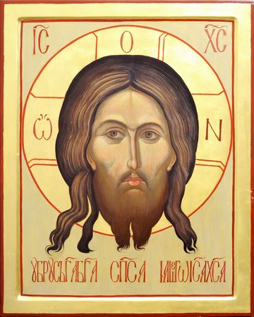 Representation of Jesus Christ face on wooden icon with gilding Stock Photo - 6419124