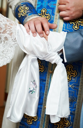 Blessing at church wedding ceremony photo