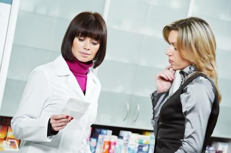 medical pharmacy drug purchase Stock Photo - 12283494