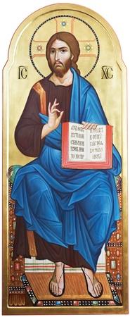 testament: Icono del Se�or Jesucristo