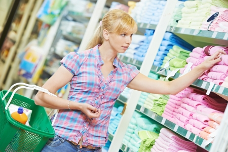 hypermarket: Shopping woman at household good supermarket