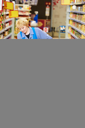 wet floor: Floor care and cleaning services with washing machine in supermarket shop store
