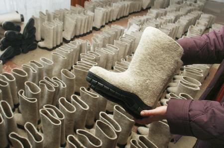 valenki: valenki - russian felt boots on white background