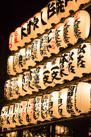 Lantern of Japan style hang on the wall in New Year festival. People pray for New year fortune.
