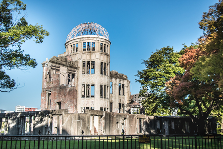 Atomic Dome, Hiroshima Peace Memorial, atomic bombing of Products Exhibition Hall in World war II Japan.
