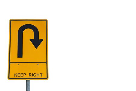 U-turn traffic sign, U-turn Separated from the background clipping part Stock Photo