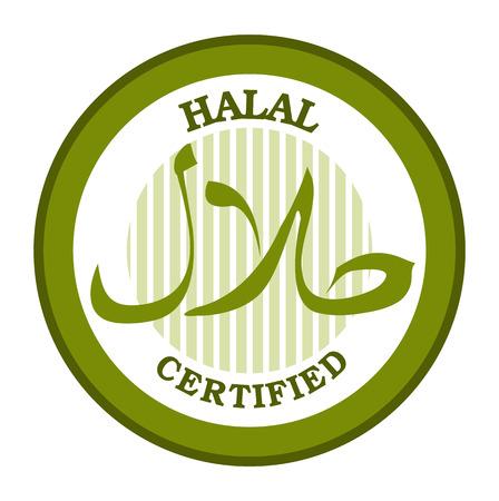 Tiquette du produit certifié Halal Banque d'images - 35566077