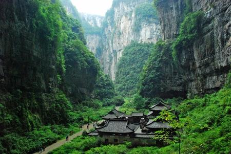 journalistic: Meraviglie della natura - Wulong Kurst