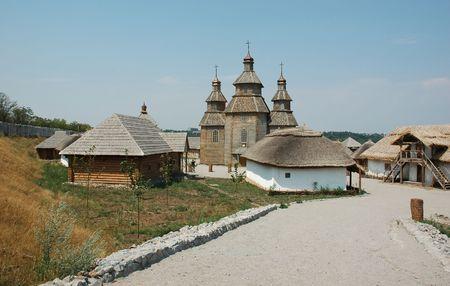 Open-air museum of ukrainian cossack village in Zaporozhye,Ukraine Фото со стока