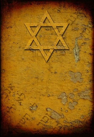 hebrew letters: Grunge jewish background with David star and hebrew letters