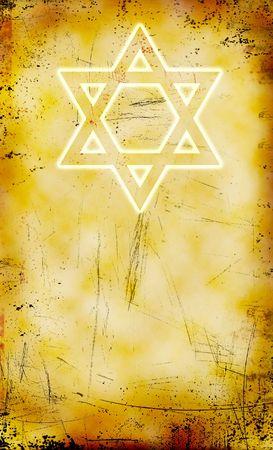 Jewish Yom Kippur grunge background with David star Stock Photo - 5539800