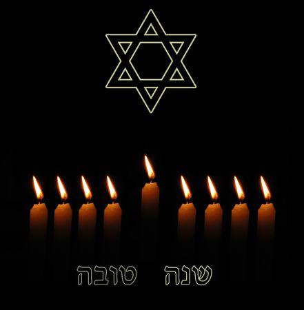 shana: Jewish holiday background with David star,candles and Shana Tova greeting