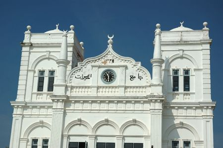 ceylon: Mosque in Galle,Ceylon Stock Photo