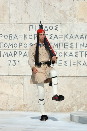 evzones guard: Athens, Greece ,August 14 - Greek Presidential guard change  in front of the  Parliament on February 14, 2010 in Athens, Greece. Evzones, or Evzoni, is the name of several historical elite light infantry and mountain units of the Greek Army