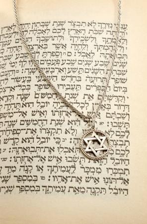 etoile juive: La cha�ne de la Torah et siver avec magen david