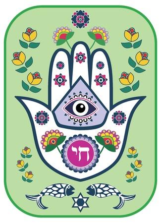 Jewish hamsa hand amulet - or Miriam hand Vector