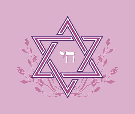 sacral: Roze Joodse sterren design - Vector illustratie Stock Illustratie