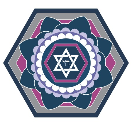 magen: Jewish star design - Vector illustration