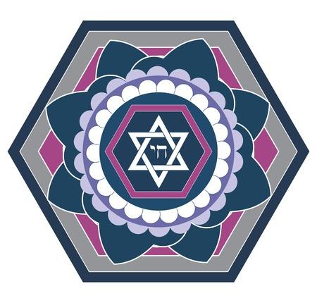 judaica: Jewish star design - Vector illustration