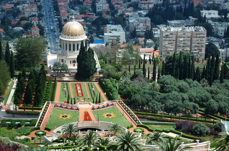 bahaullah: Bahai temple gardens,Haifa,Israel Stock Photo