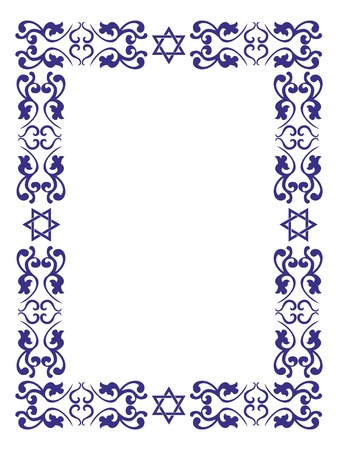 hebrew script: Jewish floral border with David star on white background , vector illustration