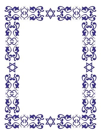 sacral: Joodse bloemen grens met David ster op een witte achtergrond, vector illustratie