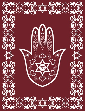 Jewish sacred amulet - hamsa or Miriam hand , vector illustration Illustration