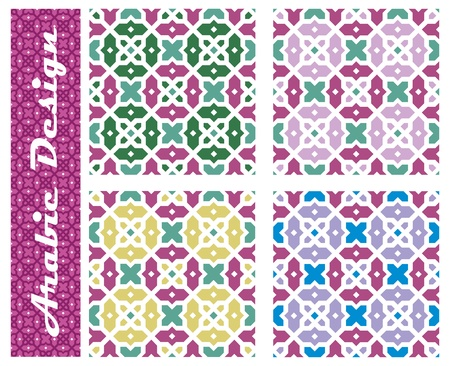 Collection of seamless arabic floral vector ornaments - girih Vector