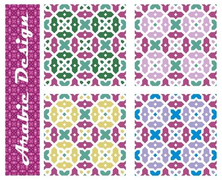 Collection of seamless arabic floral vector ornaments - girih Vector