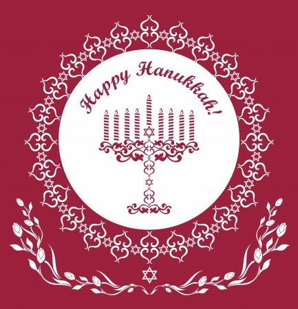 judaica: Jewish Hanukkah holiday background , vector illustration