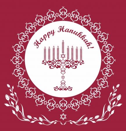hanoukia: Origine juive de Hanoukka vacances, illustration vectorielle