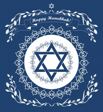 Jewish Hanukkah holiday background with magen david star -  vector illustration Ilustracja