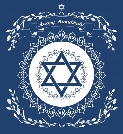 jeruzalem: Joodse Chanoeka vakantie achtergrond met Magen David ster - vector illustratie