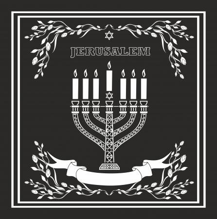 jeruzalem: Jeruzalem vakantie vector achtergrond met menora