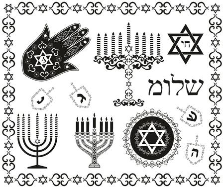 Jeu de symboles juifs religieux vacances