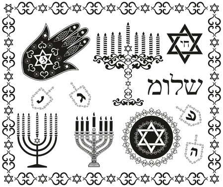 israel jerusalem: Set of jewish religious holiday  symbols Illustration