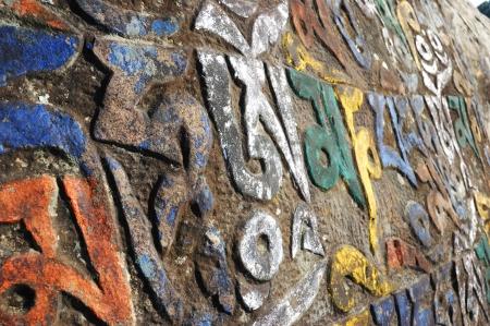 Sacred mani stones with tibetan inscribed mantra  in Rewalsar,Himachal pradesh,India Zdjęcie Seryjne - 17197009