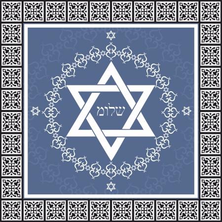 estrella de david: Holiday Shalom hebreo diseño con David estrellas - fondo saludo judío, ilustración vectorial