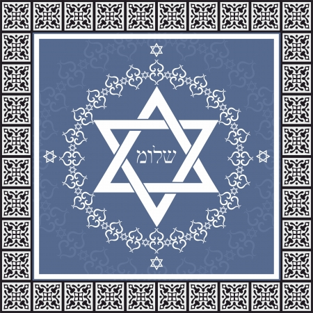 hebrew script: Holiday Shalom hebrew design with David star  - jewish greeting background, vector illustration