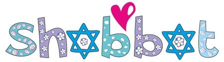 shabat: Holiday Shabat diseño - fondo judío saludo ilustración, Vectores