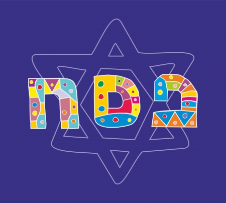 judaica: Passover holiday jewish greeting background written with hebrew colorful cartoon letters, vector illustration