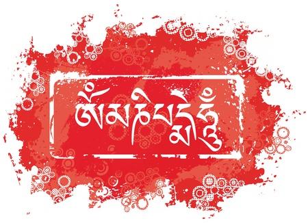 tibet: Grunge mantra  Om mani padme hum , vector illustration Illustration