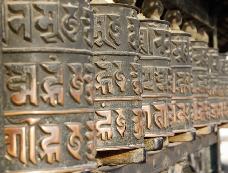Tibetan buddhist prayer wheels,Nepal,Everest region photo