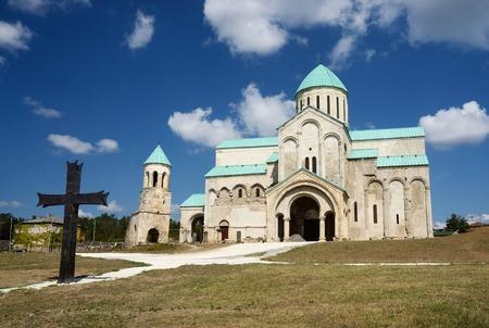 kutaisi: Cattedrale Bagrati (patrimonio UNESCO) a Kutaisi, Georgia
