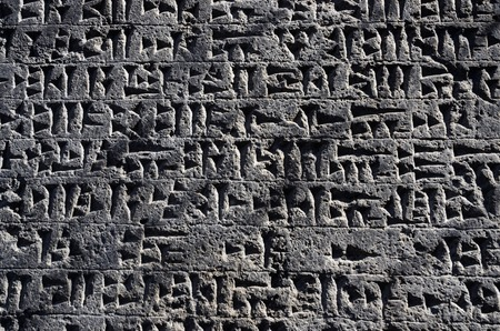 Stone stele with cuneiform inscriptions in Zvartnots  anceint complex, Armenia, Asia, cultural heritage Zdjęcie Seryjne - 39169349