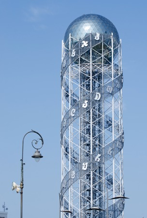 BATUMI, ADJARA,GEORGIA - OCTOBER 7:  Alphabetic Tower located on seaside on October 7, 2016 in Batumi, Georgia.Tower symbolizes the uniqueness of Georgian alphabet and holding 33 letters each of 4 meters height Editorial