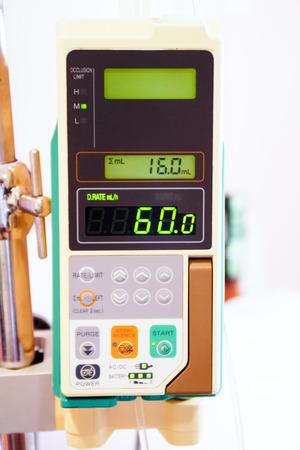 Medical Infusion Pump   IV Machine photo