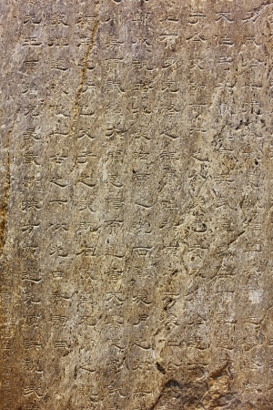 stone tablet: Orkhon inscriptions inside kultegins memorial complex, mongolia. Those scripts are the oldest form of a Turkic language to be preserved. It is written by chinese alphabet during Bilge Khagan period of Gokturks Empire. It is most important epigraph for tu