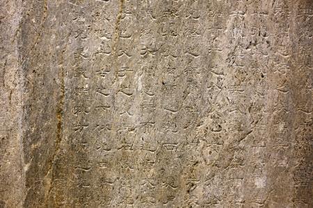 Orkhon inscripties binnen kultegin's gedenkteken complex, Mongolië. Die scripts zijn de oudste vorm van een Turkse taal te behouden. Het is geschreven door Chinese alfabet tijdens Bilge Khagan periode van Göktürks Rijk. Het is het belangrijkste motto voor tu