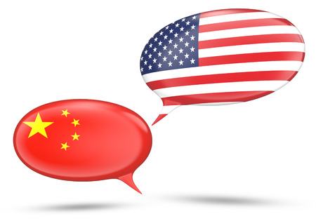 oppose: China - United States relations concept with speech bubbles Stock Photo